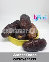 খেজুর (Dates) - Image 3/10