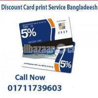 Discount Card Print in Chittagong 50 Tk.