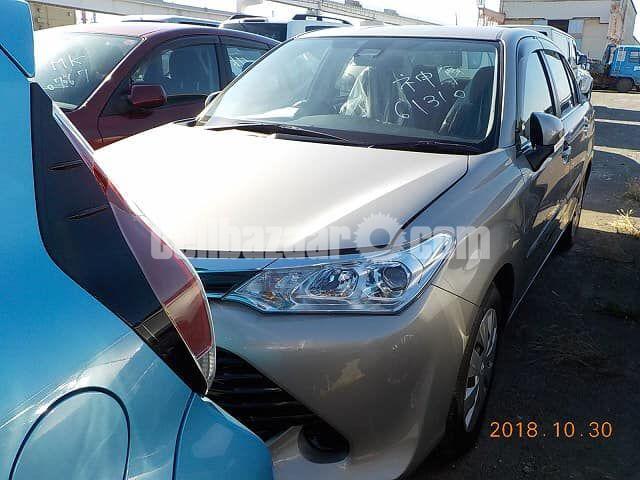 Toyota Axio 2015 Non Hybrid - 1/3