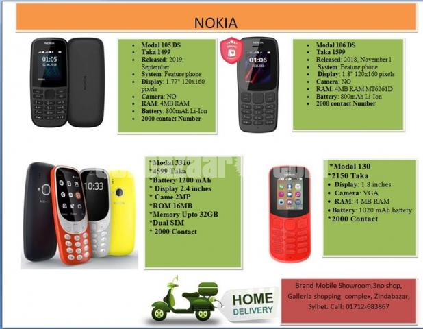 Nokia 105 New Mobile - 1/2