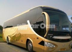 Ashok Leyland Bus Chassis