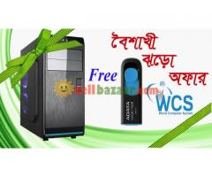 মেলা অফারে CORE i3 7TH GEN 4GB 1TB 19LED