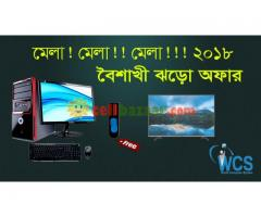 কোর i3 ৭ম GEN 4GB 320GB 17''LED