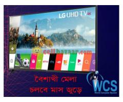 "বৈশাখী মেলা NEW 43""SMART ANDROID 3D 4K 1080p"
