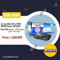 Printer Toner Price in Bangladesh- HP toner china