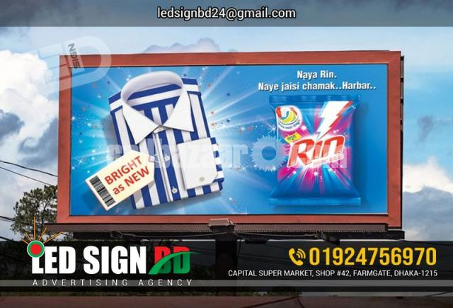 Great LED Moving Message Board For Your Business! P1 P2 P3 P4 P5 P6 P7  P8 P10 This Money - 2/3
