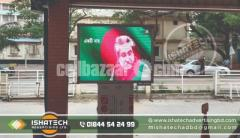 Professional LED sign Boards manufacturer and solutions provider LED Panels are optimized