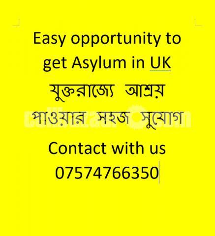 Asylum in uk - 1/1