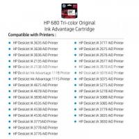 HP Genuine 680 Tri-color Original Ink Advantage Cartridge - Image 6/10