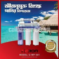 Heron 5 stage water purifier