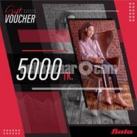 Bata Gift Voucher BDT 5000