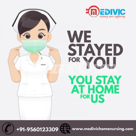 Available Round the Clock Medivic Home Nursing Service in Danapur, Patna - 1/1