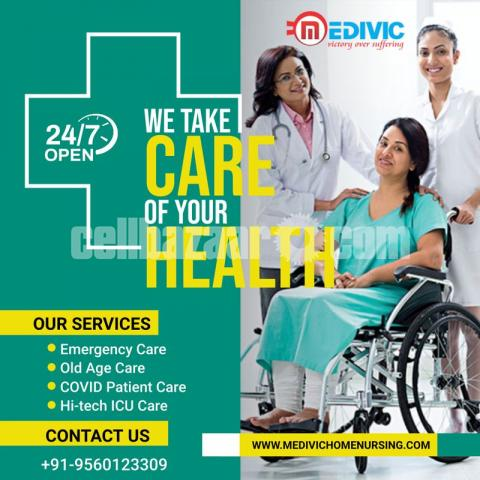 Receive Medivic Home Nursing Service in Patna for Corona Patient - 1/1