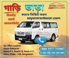 Online Rent A Car