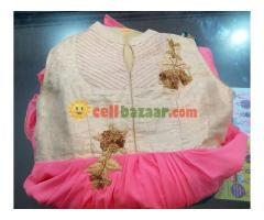 Indian Gawn ( Orginal , Retail)