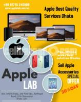 Apple Best Quality Services in Dhaka