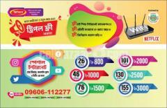 Broadband Internet Package -ROCKET