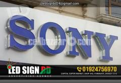 Acrylic Bata Module Top High Letter, SS High Letter & LED in Other - Image 2/4