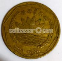 1 taka coin -1996
