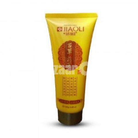 Jiaoli Herbs Essence Hydrating Facial Cleanser - 1/2