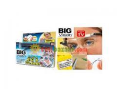 BIG VISION - ম্যাগনিফায়িং গ্লাস-C: 0011.