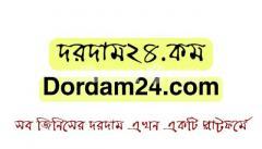 dordam24.com domain name for sale