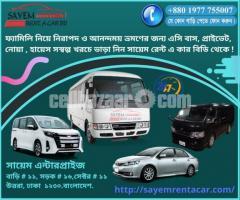Rental Service
