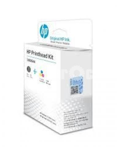 HP GT51-GT52 Combo Black & Tri-color Printhead Replacement Kit - 2/10