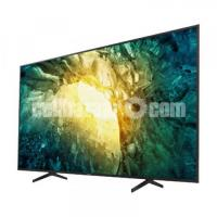 Sony Bravia 65'' X7500H 4K Voice Search Smart Android TV