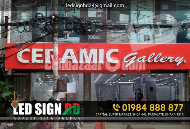 LED Sign Acrylic Letter & p10 Moving Display Board - 1/4