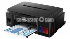 Canon Pixma G2010 4-Color Ink Tank All-In-One Printer