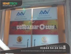 Glass Door Sticker Pasting Branding & Wall Sticker Design with Decoration for Office Indoo