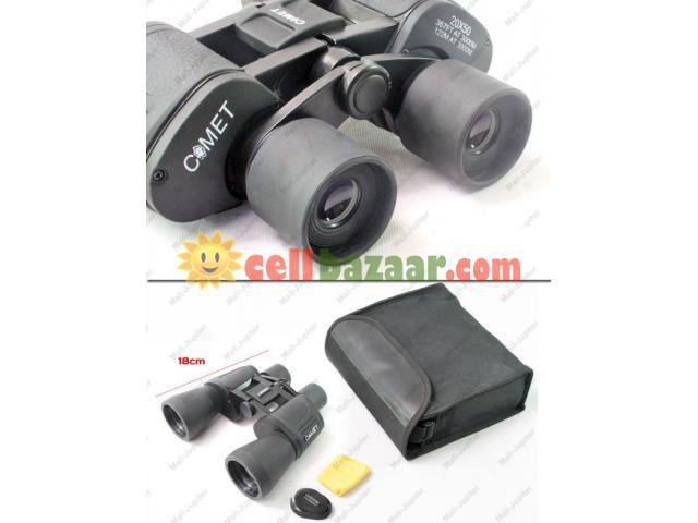 Comet High-Powered Binoculars - 1/3