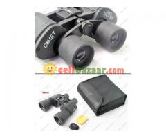 Comet High-Powered Binoculars