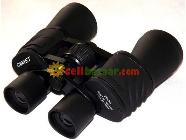 Comet High-Powered Binoculars - 2/3