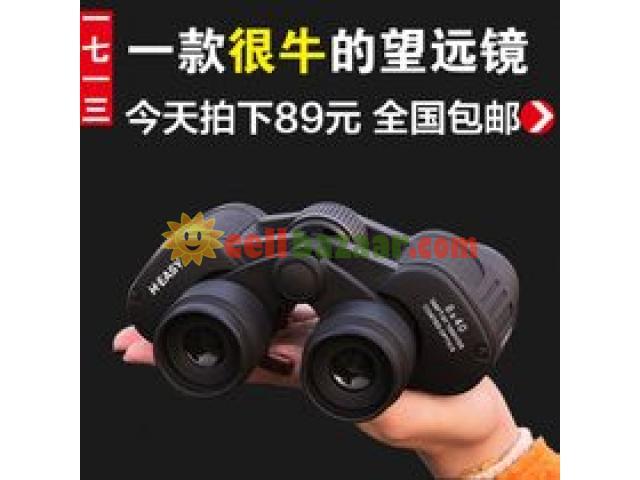Discount sikla binoculars waterproof - 1/1