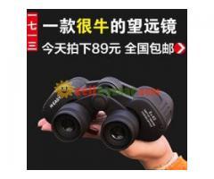 Discount sikla binoculars waterproof