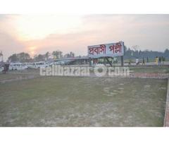 72  কিস্তিতে 7 কাঠা প্লট@প্রবাসী পল্লী