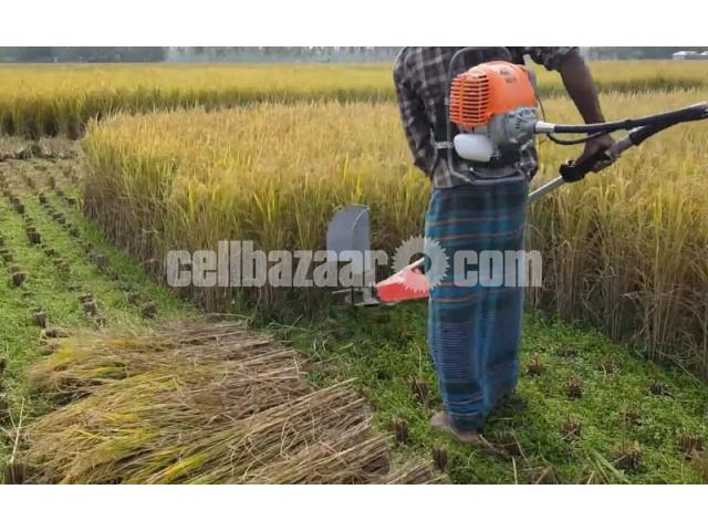 Rice Paddy Cutter - 1/3