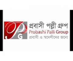 60/72 কিস্তিতে 5 কাঠা প্লট@প্রবাসী পল্লী