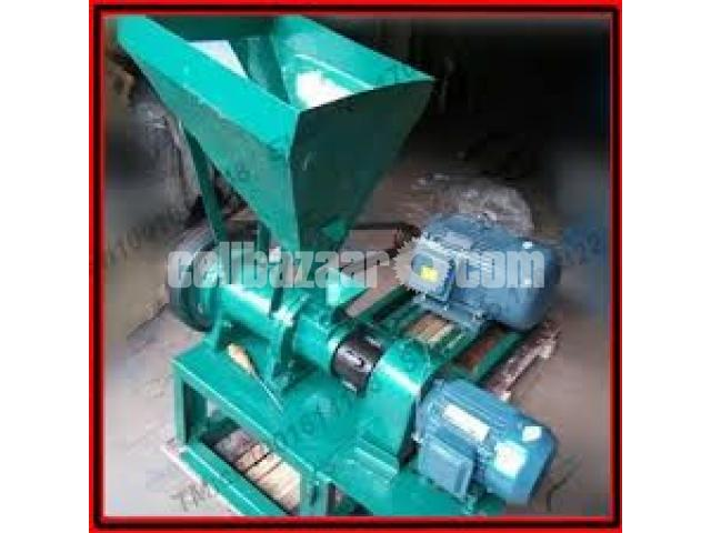 Auto Feed Mill Pellet Machine - 1/2