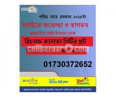 Hurru Offer Ongoing