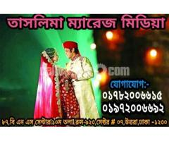 Best matchmaker sites in Bangladesh