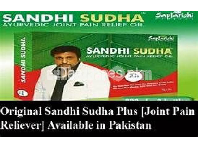 SANDHI SUDHA PLUS - 1/5