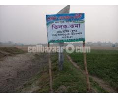 5 কাঠা কর্নার প্লট @কেরানীগঞ্জ