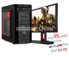 "DESKTOP CORE 2DU 2GB 250GB 17""LED"