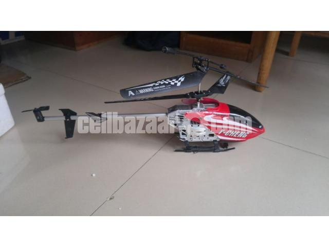 RC Helicopter - 2/4