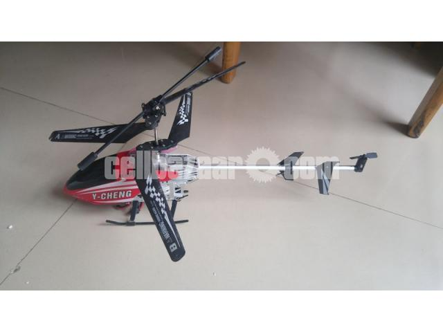 RC Helicopter - 3/4
