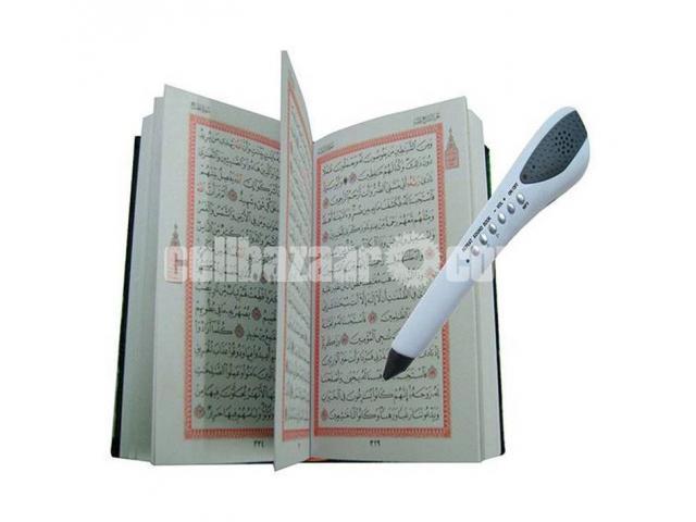 Digital Quran (UTHH) - 1/4