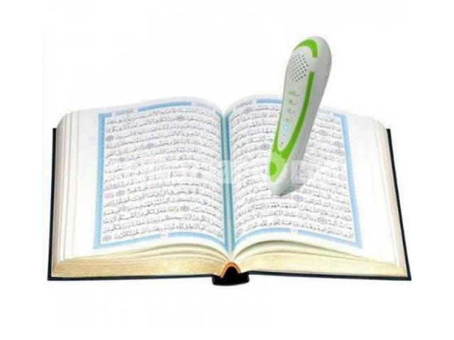 Digital Quran (UTHH) - 2/4